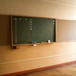 適応指導教室は教員経験者の指導員が多くオススメ?元生徒が語る