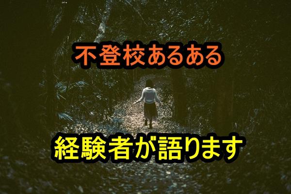 futokoaruaru3