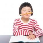 不登校に家庭教師の個人契約する時は注意!資料請求が大事
